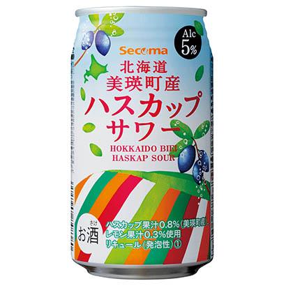 セコマ、「北海道美瑛町産ハスカップサワー」発売