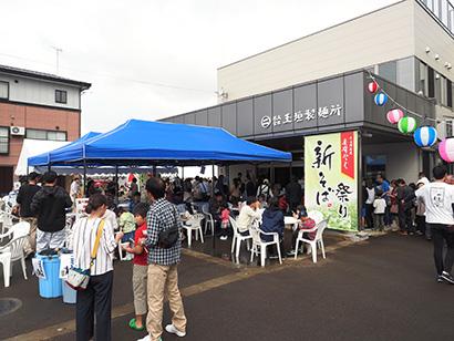 玉垣製麺所、「新そばまつり」開催 地元十日町の味継承へ