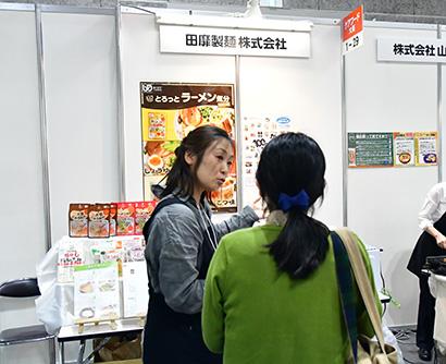 田靡製麺、CareTEX関西出展 とろっとろめんシリーズ、介護施設などへ訴求