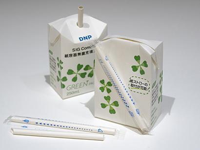 大日本印刷、紙ストローと植物性容器を販売 SIG社との合弁会社で