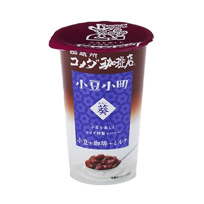 「コメダ珈琲店 小豆小町 葵」発売(遠藤製餡)