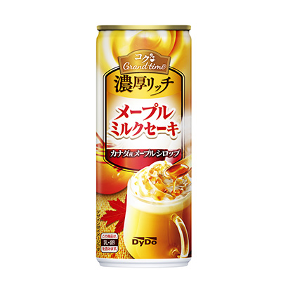 「コクグランタイム 濃厚リッチメープルミルクセーキ」発売(ダイドードリンコ)