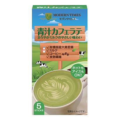 「モダンタイムス 青汁カフェラテ」発売(日本ヒルスコーヒー)