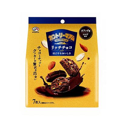 「カントリーマアム リッチチョコ」発売(不二家)