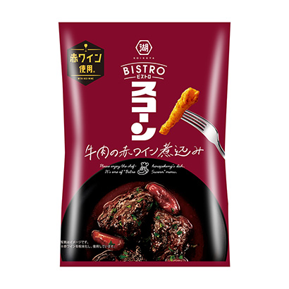 「BISTRO スコーン 牛肉の赤ワイン煮込み」発売(湖池屋)
