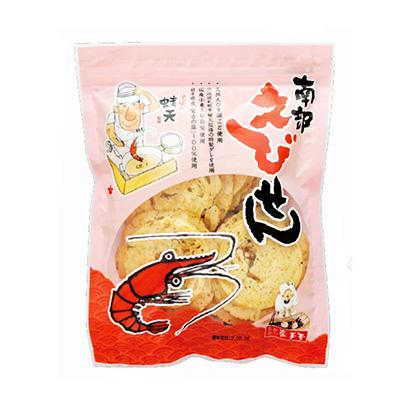 「南部えびせん」発売(小松製菓)