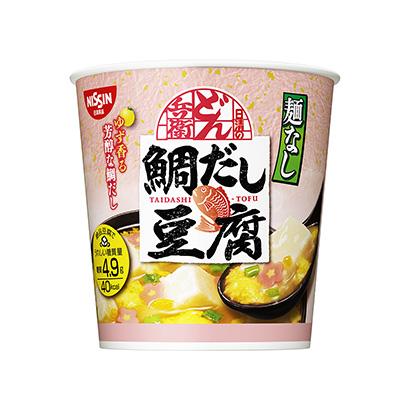 「日清麺なしどん兵衛 鯛だし豆腐スープ」発売(日清食品)