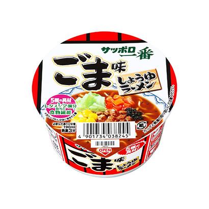 「サッポロ一番 ごま味ラーメン ミニどんぶり」発売(サンヨー食品)