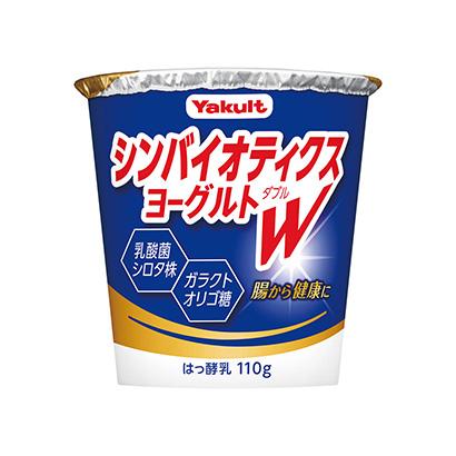 「シンバイオティクス ヨーグルト W」発売(ヤクルト本社)
