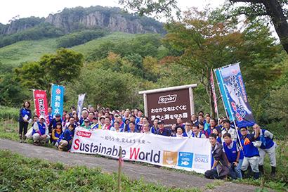 日本水産、鳥取で森林保全活動 社員ら104人参加