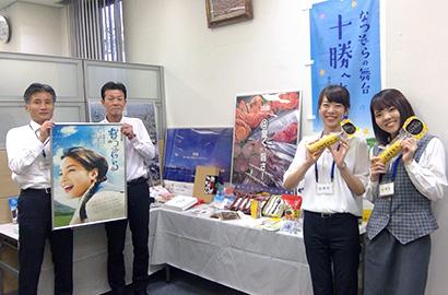 日本政策金融公庫ら、「北の大地魅力発信ロビー展」開催 道東地域の食をPR