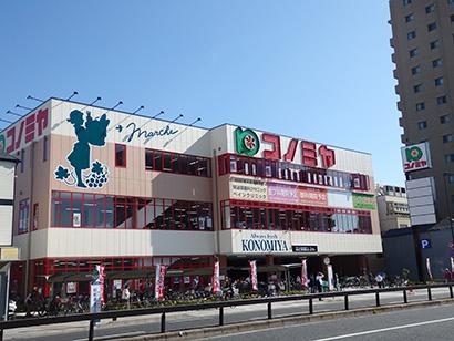 コノミヤ、兵庫県初出店「尼崎店」オープン 価格訴求、鮮度、おいしさで差別化