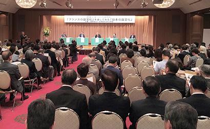 日本食生活文化財団、日仏食文化を考えるシンポジウム開催