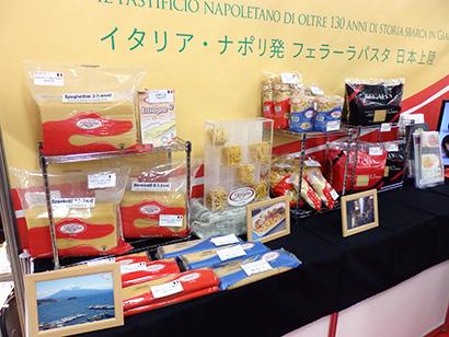 日本製粉グループ、「ACCI Gusto」出展 イタリア料理食材を訴求