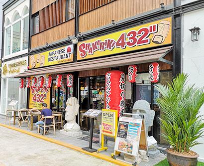 海外日本食 成功の分水嶺(85)しゃかりきナナ店<上>