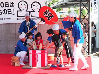 包装もち特集:全餅工、ららん藤岡で「おもち祭り」開催 「おもちの日」普及へ
