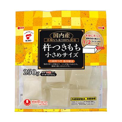 包装もち特集:たいまつ食品 次代見据え小型品投入