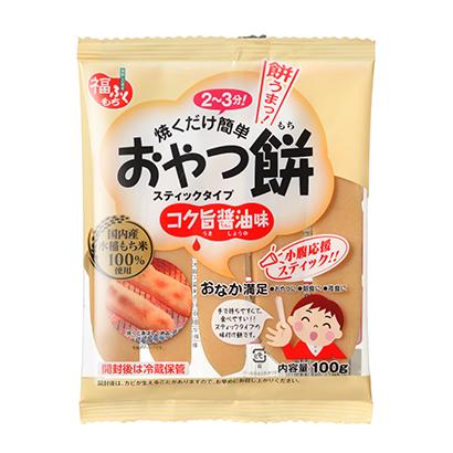 包装もち特集:マルシン食品 「おやつ餅」で小腹満たし応援訴求