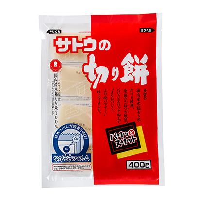 包装もち特集:佐藤食品工業 業界活性化へ提案強化