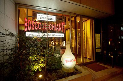 スジャータめいらく「竹炭焙煎珈琲」首都圏での展開(5)ボスコ・イルキャンティ