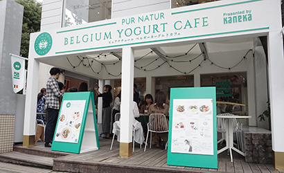 代官山駅からすぐの場所にオープンした「ピュアナチュール ベルギーヨーグルトカフェ」