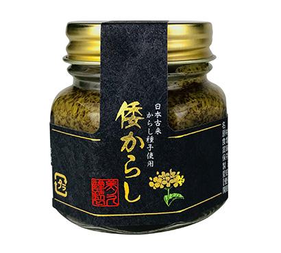 からし特集:美ノ久 古来のからし種子使用「倭からし」新発売