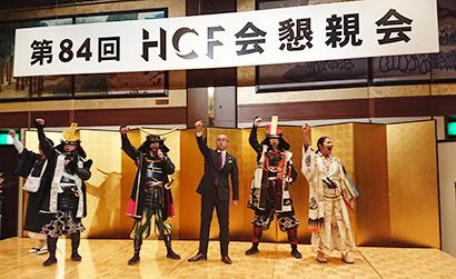 服部コーヒーフーズ、HCF会開催 上期、物流一元化の第3デポ稼働