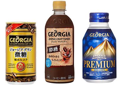 缶コーヒー特集:コカ・コーラシステム 「ジャパンクラフトマン」に最注力