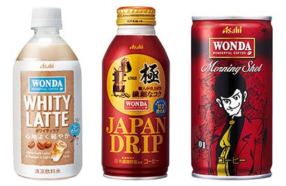 缶コーヒー特集:アサヒ飲料 「ルパン三世」フックに商品・店頭・広告連動