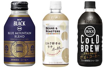 缶コーヒー特集:UCC上島珈琲 コーヒー専業メーカーの強みを生かす