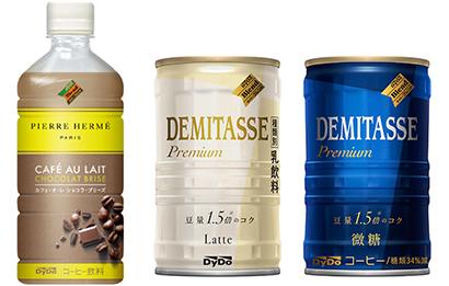 缶コーヒー特集:ダイドードリンコ シーン、ニーズに応じた商品展開