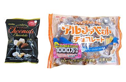 チョコレート特集:名糖産業 定番・新ジャンル商品を投入