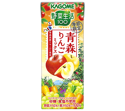 リンゴ加工特集:カゴメ 「野菜生活100青森りんごミックス」6年連続の限定発…