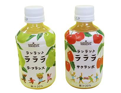 リンゴ加工特集:山形食品・高橋徹専務 高まる国産果汁需要