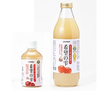 リンゴ加工特集:JAアオレン・小笠原康彦代表理事専務 さまざまな野菜搾汁