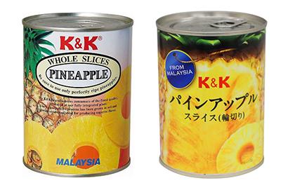 国分グループ本社、パイン缶詰を30年ぶりにデザイン一新