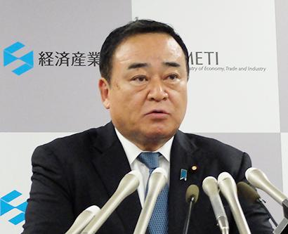 梶山弘志経産大臣