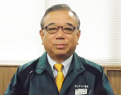 中部秋季特集:トップに聞く=セントライ青果・小坂芳則社長