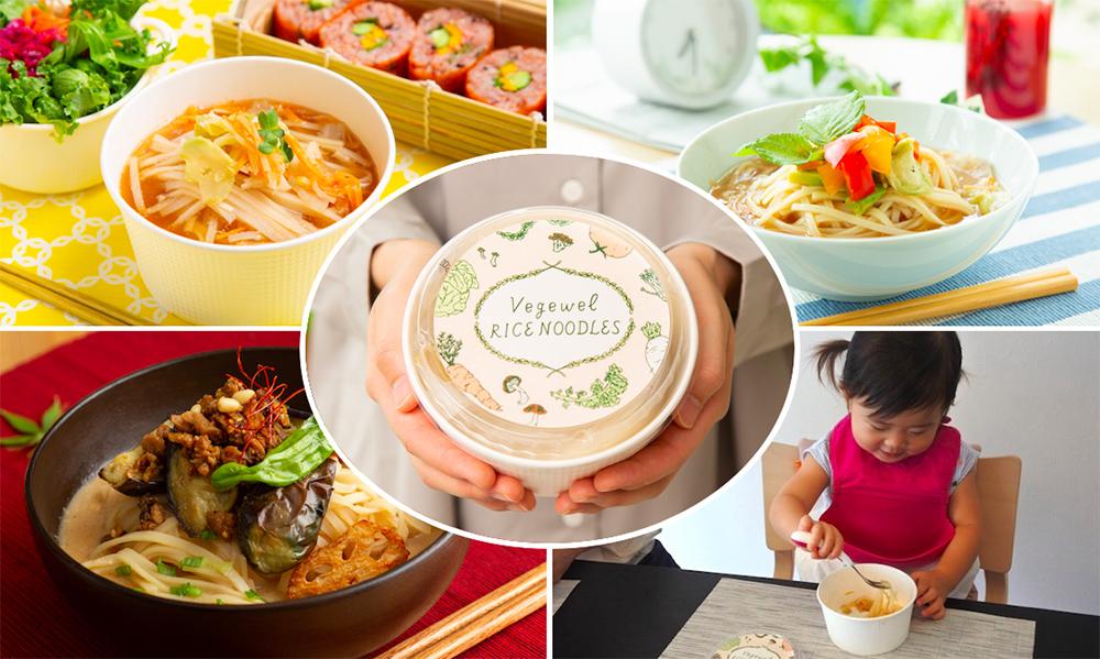 「食のバリアフリー」を日本でも実現へ起業