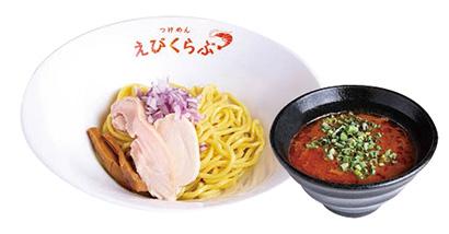 えびつけめん  850円(税込み)「日本一のエビの濃さ」との呼び声高い濃厚スープのつけ麺