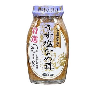 なめ茸・山菜加工特集:定着進むボトルタイプ 脱「ご飯のお供」