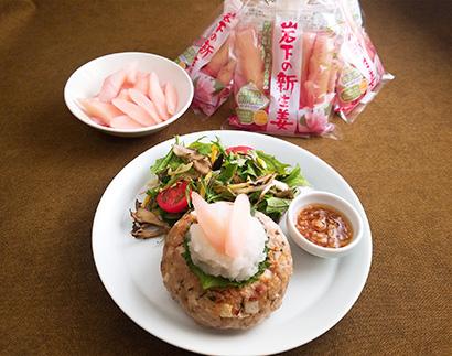 岩下食品、タニタとコラボで新生姜メニュー提供