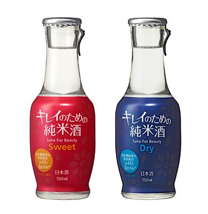 清酒特集:大関 美容成分訴求で女性向け純米酒 「ワンカップ」は55周年