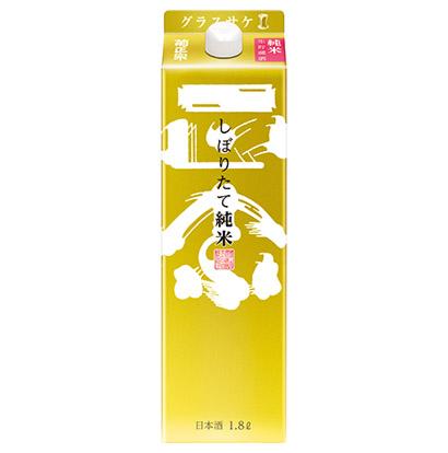 清酒特集:菊正宗酒造 新たに「キンパック」投入 イニエスタをCM起用