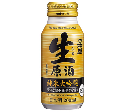 清酒特集:日本盛 ボトル缶で味わえる「生原酒純米大吟醸」を発売