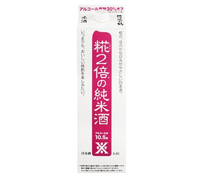 清酒特集:沢の鶴 「糀2倍の純米酒」を訴求 女性や中高年へ照準