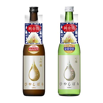 清酒特集:小西酒造 「ひやしぼり」を刷新 販促展開で売上げ増へ