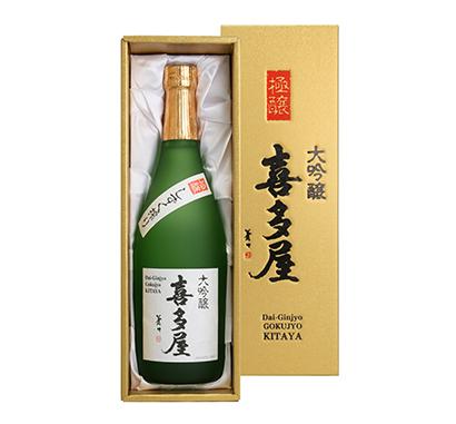 清酒特集:喜多屋 季節感ある提案が強み 2020年は創業200周年