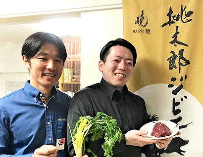 岡山市産業観光局、「桃太郎ジビエ」と地酒のペアリングを提案