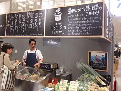 新たに導入した「漬け野菜」の量り売り専門店